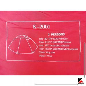 چادر 2نفره کله گاوی مدل k2001. ابعاد و مشخصات چادر کله گاوی مدل k2001