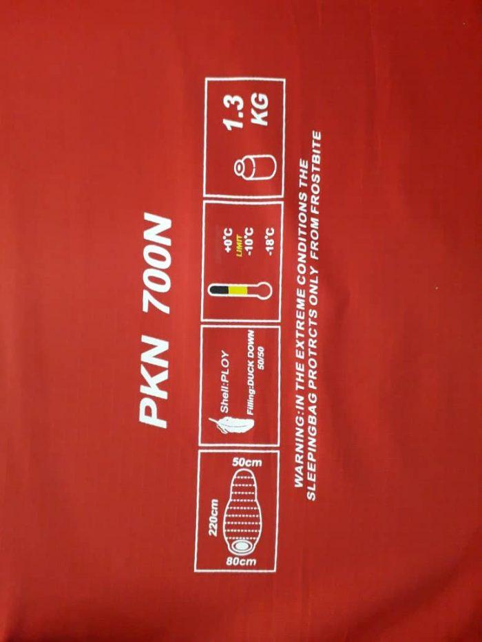 مشخصات کیسه خواب کله گاوی مدل 700N