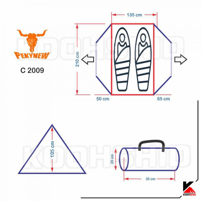 مشخصات چادر دوپوش ضد آب کوهنوردی 2 نفره اورجینال کله گاوی مدل Pekynew c2009