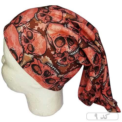 scarf-code9-koohshid