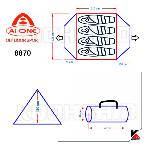 مشخصات چادر دو پوش ضد آب کوهنوردی اورجینال آیوان مدل 8870 Ai ONE