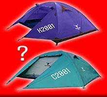 چادر مدل C2001 و مدل k2001