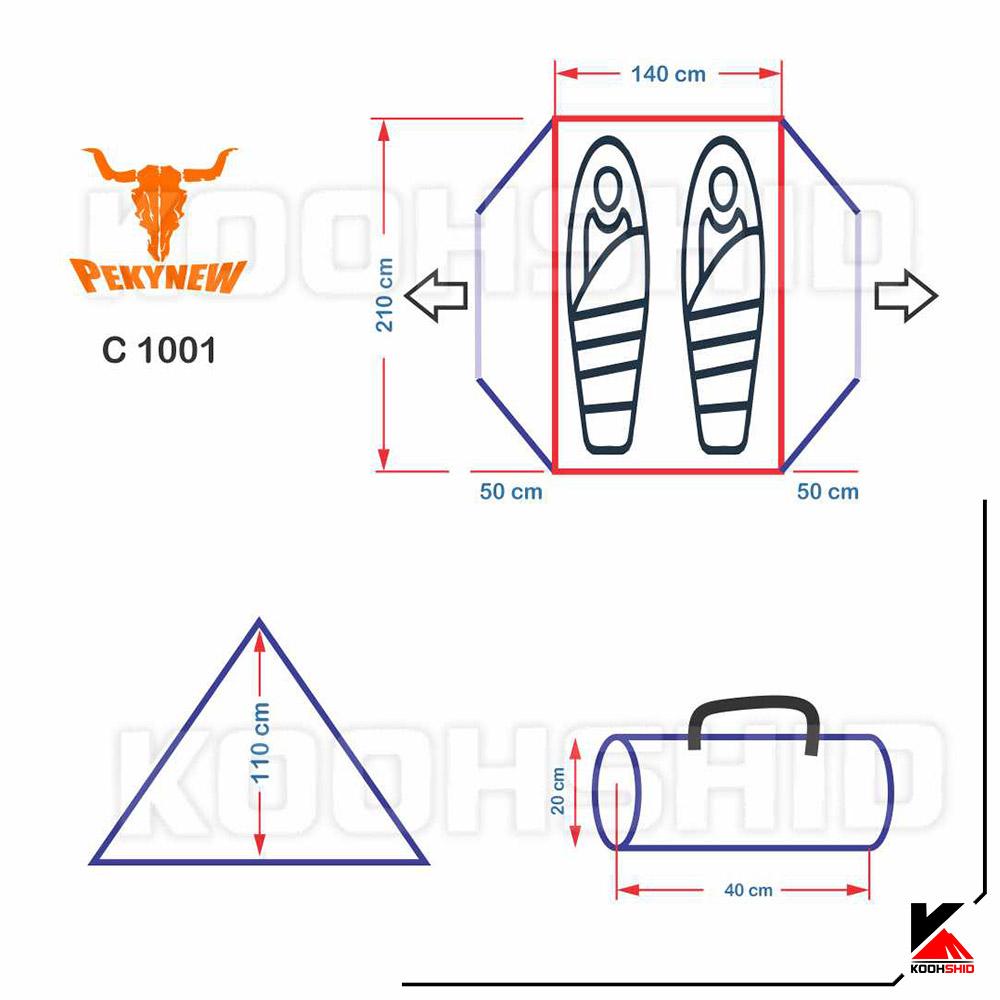 مشخصات چادر دوپوش ضد آب کوهنوردی 2 نفره اورجینال کله گاوی مدل Pekynew c1001