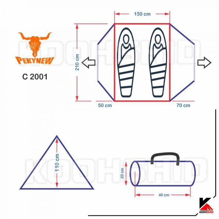مشخصات چادر دوپوش ضد آب کوهنوردی 2تا3 نفره اورجینال کله گاوی مدل Pekynew c2001