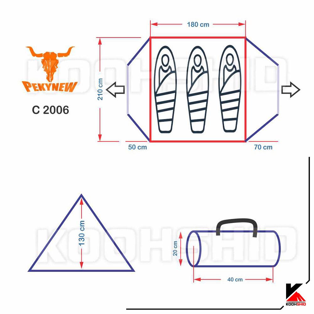مشخصات چادر دو پوش ضدآب کوهنوردی 3 تا 4 نفره کله گاوی اورجینال (پکینیو) مدل Pekynew C2006