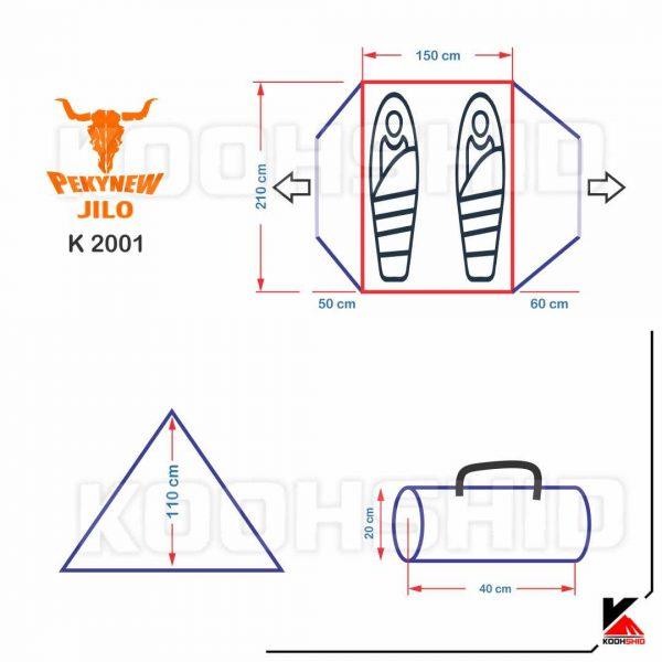 مشخصات چادر دوپوش ضد آب کوهنوردی 2تا3 نفره اورجینال کله گاوی مدل Pekynew k2001