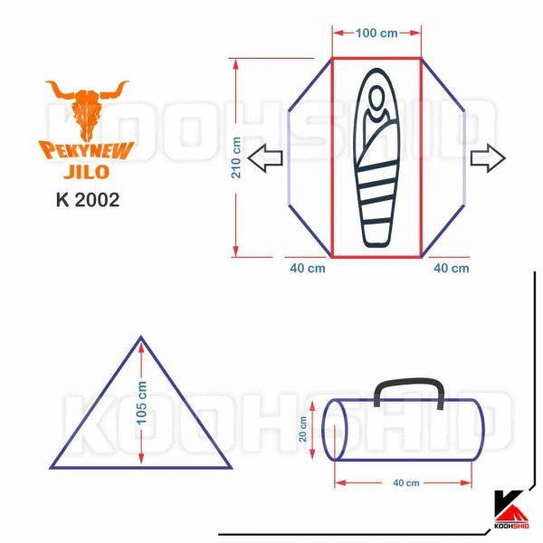 مشخصات چادر دوپوش ضد آب کوهنوردی یک نفره اورجینال کله گاوی مدل Pekynew k2002