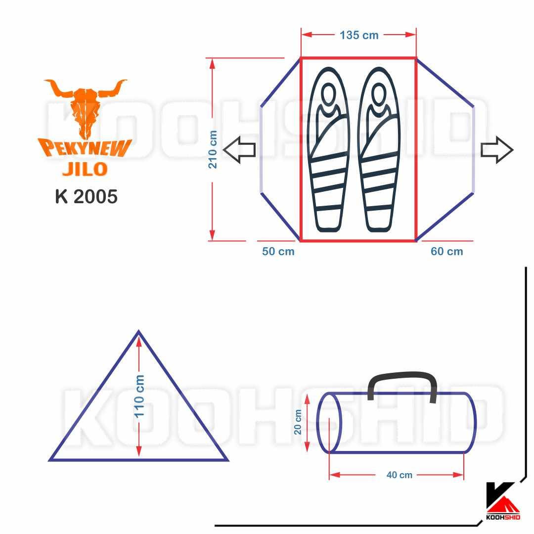 مشخصات چادر دوپوش ضدآب کوهنوردی 2 نفره کله گاوی اورجینال (پکینیو) مدل PEKYNEW k2005