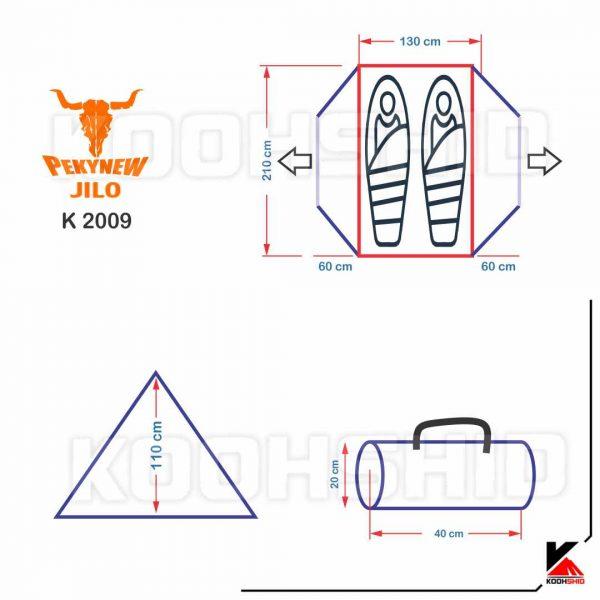 مشخصات چادر دوپوش ضد آب کوهنوردی 2 نفره اورجینال کله گاوی مدل Pekynew k2009