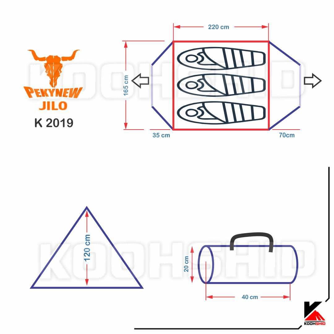 مشخصات چادر دوپوش ضد آب کوهنوردی 3 نفره اورجینال کله گاوی مدل Pekynew k2019