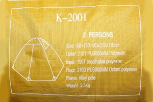 مشخصات چادر کله گاوی مدل K2001 ظرفیت 2 نفره