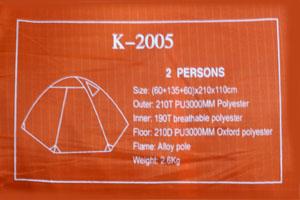 مشخصات چادر کله گاوی مدل K2005