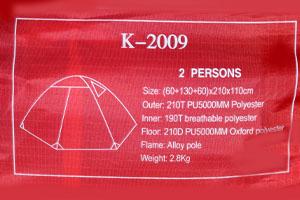 مشخصات چادر کله گاوی مدل K2009 رنگ قرمز