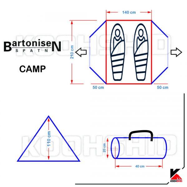 مشخصات چادر دوپوش ضد آب کوهنوردی 2 نفره کمپ (Camp) مدل Bartonisen