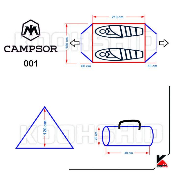 مشخصات چادر دوپوش ضد آب کوهنوردی 2تا3 نفره اورجینال کمپسور campsor مدل 001