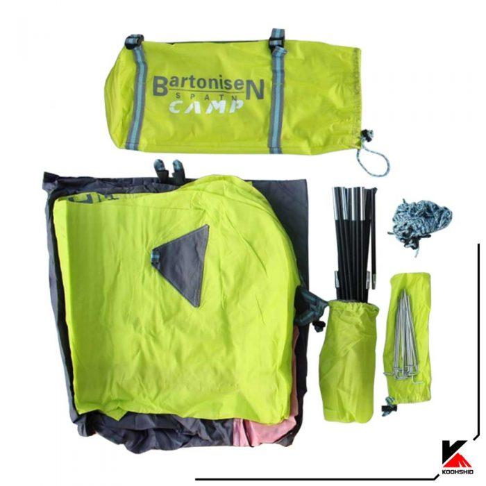 محتویات بسته بندی چادر کوهنوردی کمپ . دو تیرک آلومینیومی . رنگ سبز