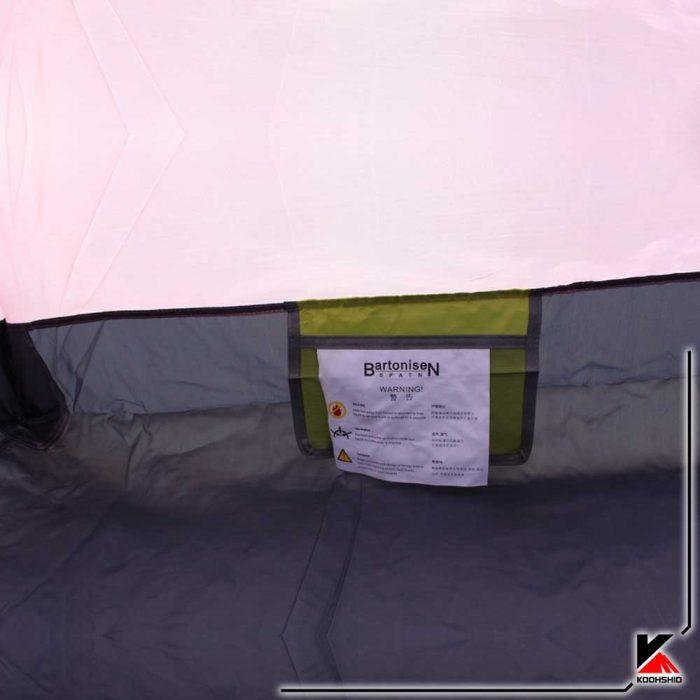 داخل چادر کوهنوردی کمپ و جیب داخلی