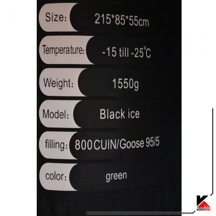 کیسه خواب vaude مدل black ice
