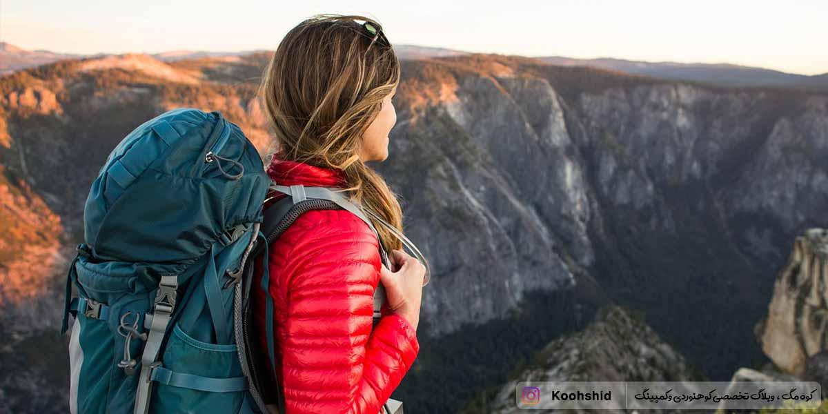 backpacking_koohshid