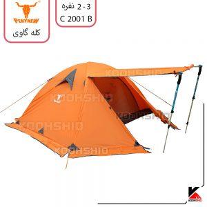مشخصات چادر دوپوش ضد آب کوهنوردی 2تا3 نفره اورجینال کله گاوی مدل Pekynew C2001B این چادر اورجینال بوده و دارای گارانتی اصالت از سایت کوهشید است.