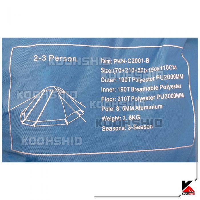 مشخصات فنی چادر دوپوش ضد آب کوهنوردی 2تا3 نفره اورجینال کله گاوی مدل Pekynew C2001B روی بسته بندی آّبی