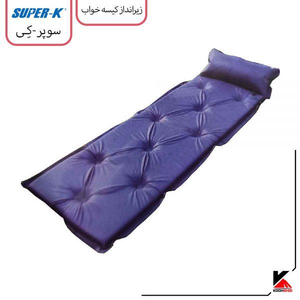 زیرانداز بادی کیسه خواب مدل Super-k