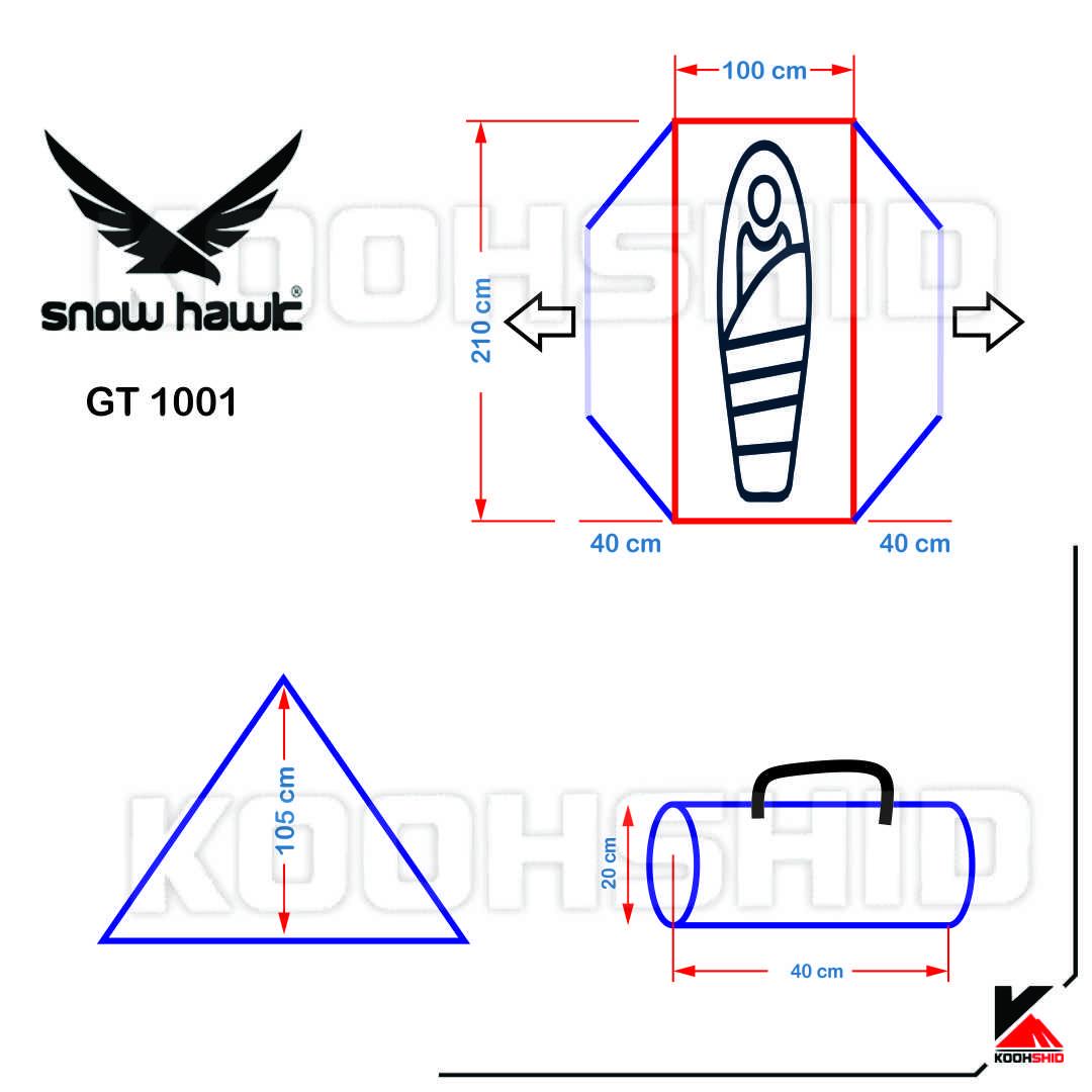 مشخصات چادر دوپوش ضد آب کوهنوردی یک نفره اورجینال اسنوهاک مدل Snow Hawk gt1001
