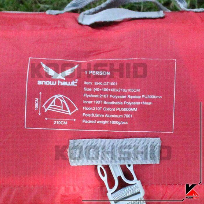 چادر دوپوش ضد آب کوهنوردی یک نفره اورجینال اسنوهاک مدل Snow Hawk gt1001