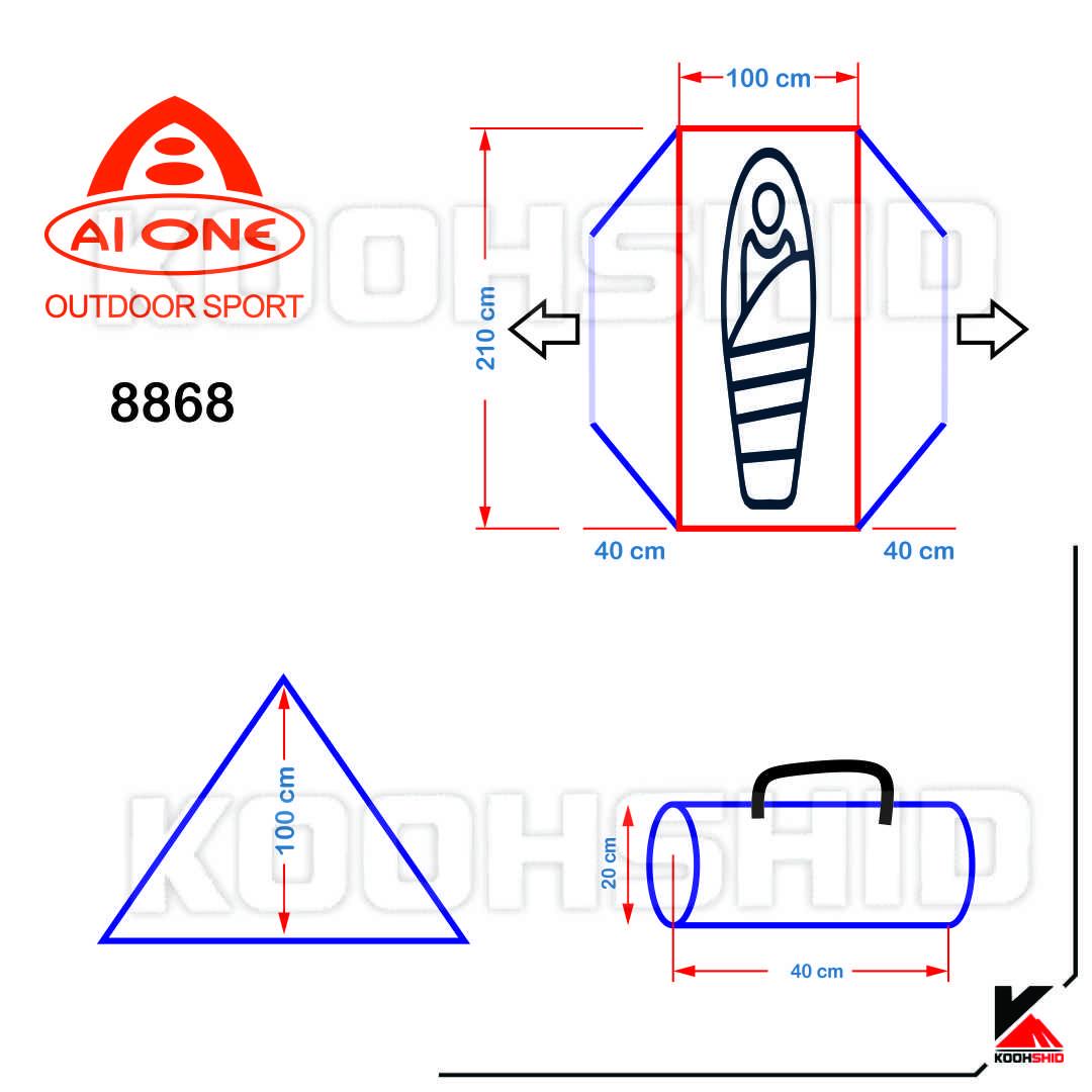 مشخصات چادر دو پوش ضد آب کوهنوردی یک نفره اورجینال آیوان مدل 8868 Ai ONE