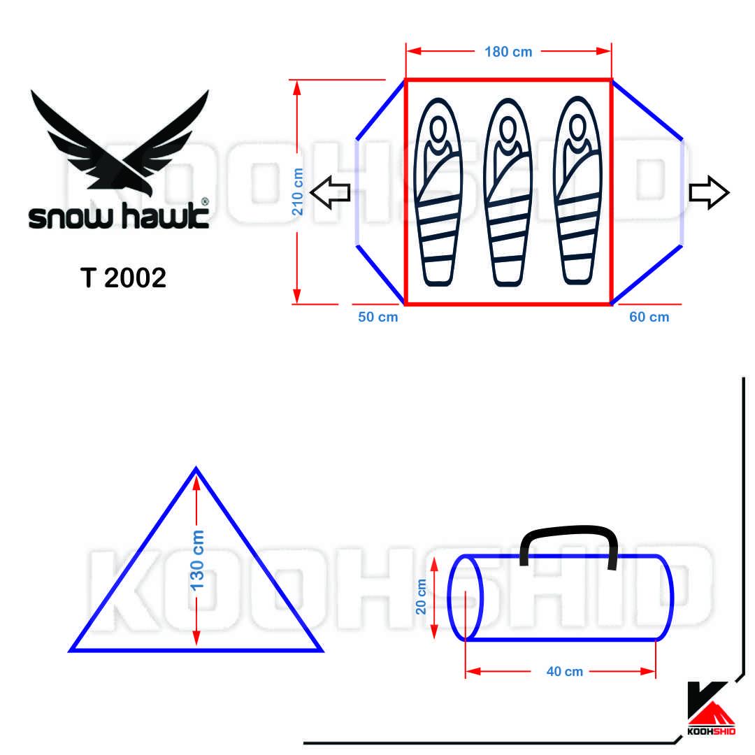 مشخصات چادر دوپوش ضد آب کوهنوردی 3 نفره اورجینال اسنوهاک مدل Snow hawk T2002