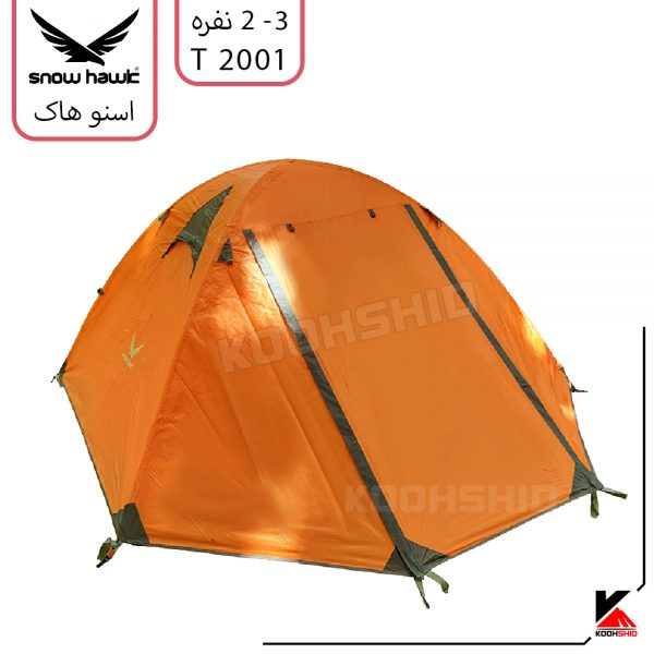چادر دوپوش ضد آب کوهنوردی 2 تا 3 نفره اورجینال اسنوهاک مدل Snow hawk T2001