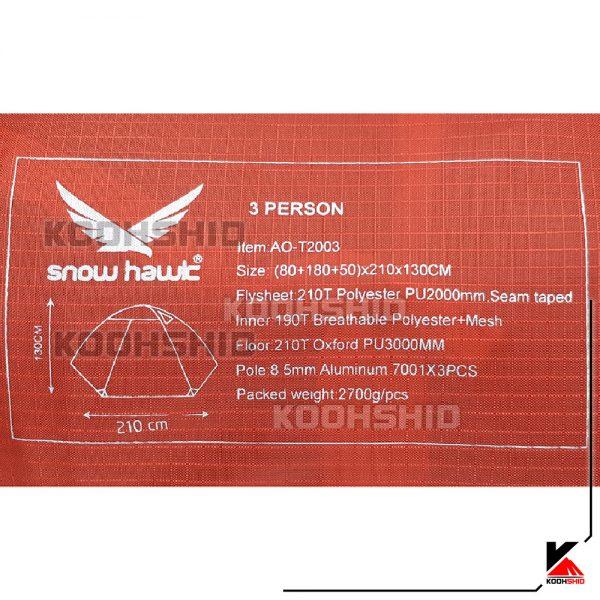 مشخصات روی بسته بندی چادر کوهنوردی 2 نفره اسنوهاک مدل Snow hawk T2003 نارنجی