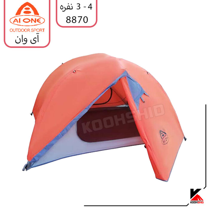 چادر دو پوش ضد آب کوهنوردی اورجینال آیوان مدل 8870 Ai ONE