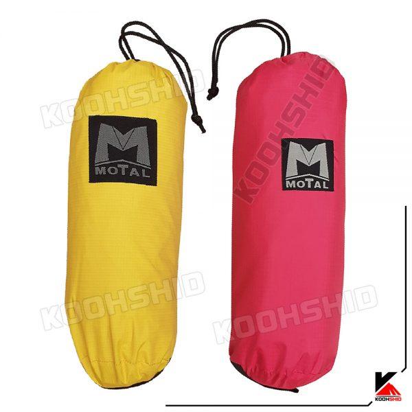 پانچو کوهنوردی موتال Motal
