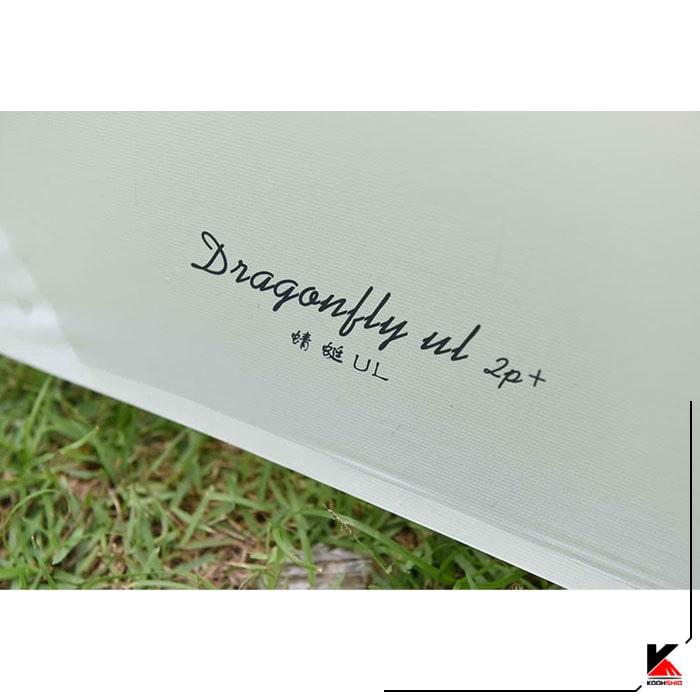 چادر دو پوش 2 نفره کایلاس مدل Dragonfly UL Tunnel Tent 1P