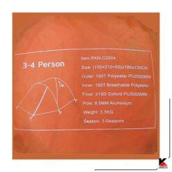 چادر کوهنوردی3-4 نفره کله گاوی(پکینیو) مدل PKN C2004