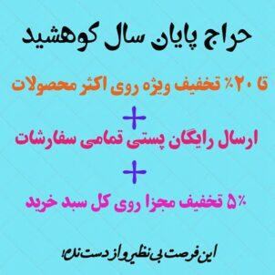 popup_eid