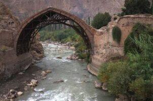 پل کردان